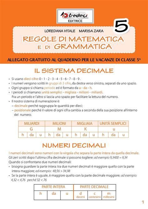Frasi Con Complemento Oggetto Interno by Calam 233 O Regole Di Matematica E Grammatica 5