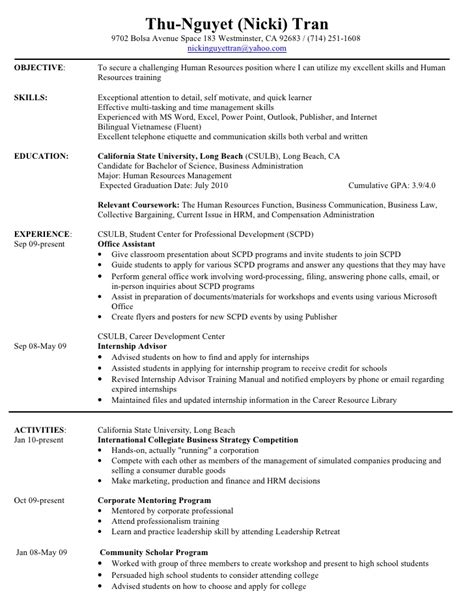hr resumes 28 images hr resume objective resume sle