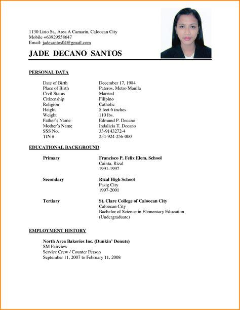 Chronological Resume Philippines resume exles philippines resume ixiplay free resume