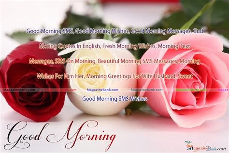 Good Morning Quotes Sms For Friend