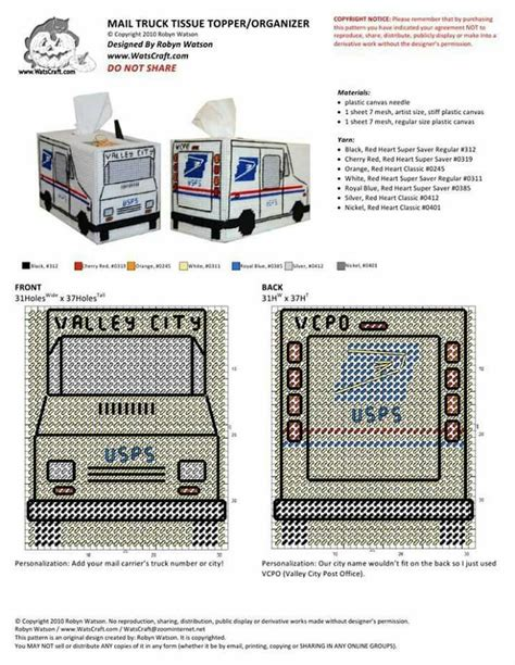 box letter a front and back of mail truck plastic canvas 32575