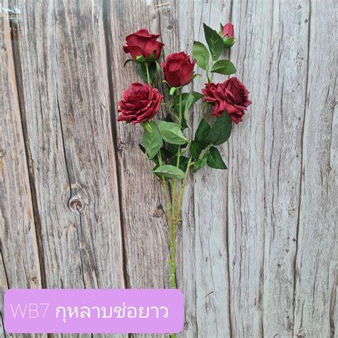 WB7 กุหลาบช่อยาว - finesse flower