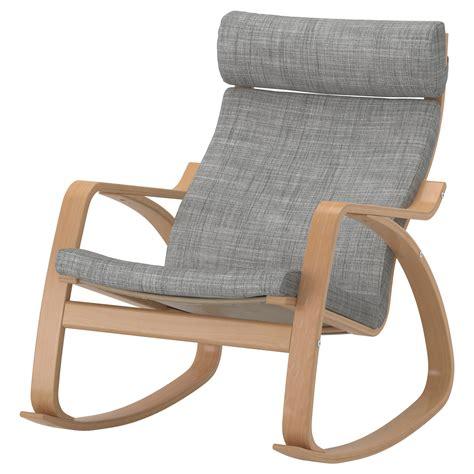ikea chaise bebe ikea chambre bebe bois