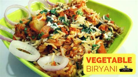 Vegetable Biryani Recipe In Hindi By Cooking With Smita