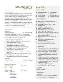 retail assistant manager resume retail assistant manager resume description exle covering letter free sle cv