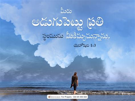 Jesus calls his first disciples 5 one day as jesus was standing by the lake of gennesaret, a the people were crowding around him and listening to the word of god. Today's Promise | Jesus Calls | Bible quotes telugu, Bible qoutes, Bible knowledge