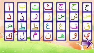 teach kids arabic alphabet android apps on google play With arabic letters for kids