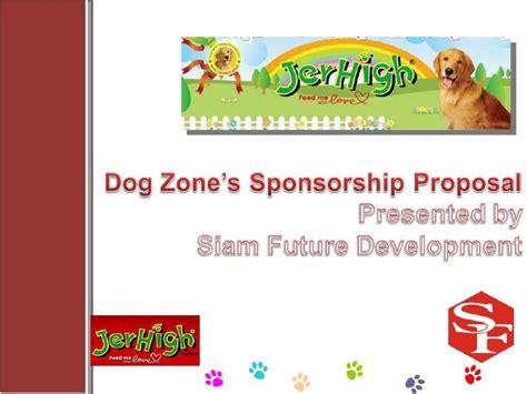 dog zone jerhigh sponsorship proposal
