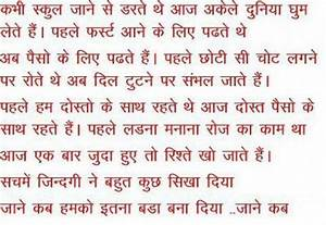 SAD LOVE QUOTES THAT MAKE YOU CRY FOR HIM IN HINDI image ...