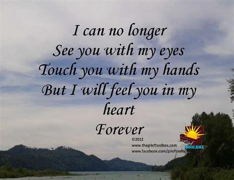 longer   touch     feel