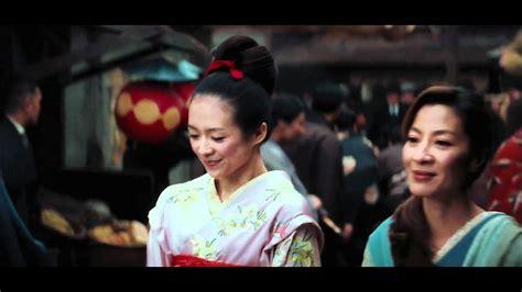 memoirs   geisha  official  trailer youtube
