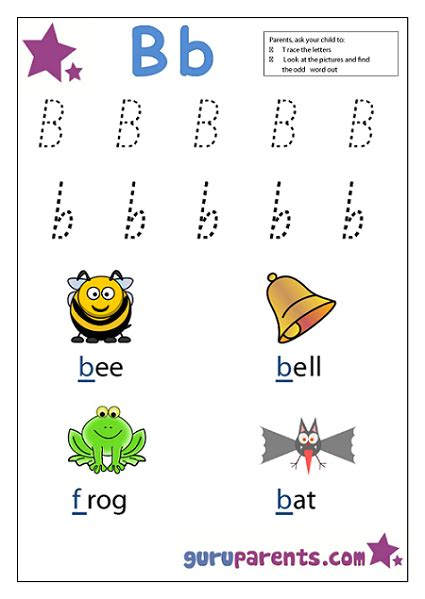 preschool letter worksheets guruparents