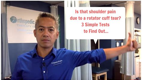 3 WAYS TO TEST FOR A ROTATOR CUFF TEAR   OBTS - YouTube
