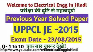 Uppcl Junior Engineer Je Electrical Exam Date 23  08  2015