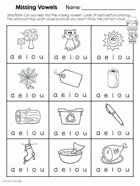 short vowel worksheet kindergarten short  worksheets