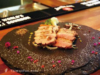 puzzle cuisine 台中市 gt 夜生活 gt puzzle cuisine