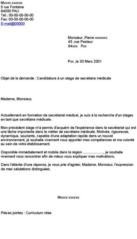 modele lettre de motivation demande de stage secretaire medicale candidature 224 un stage de secr 233 taire m 233 dicale