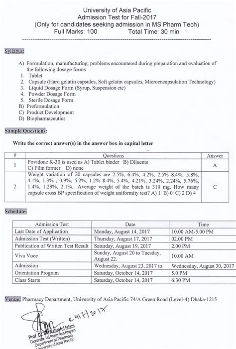 admission paper admission test sample papers