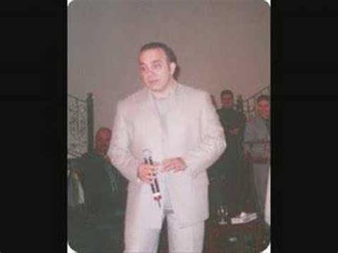 Elias Karam إلياس كرم