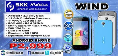 skk mobile wind budget friendly jelly bean smartphone