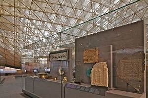 Islamic, Art, At, The, Louvre
