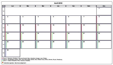 calendrier avril    calendar printable