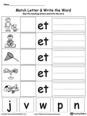 word family workbook  kindergarten