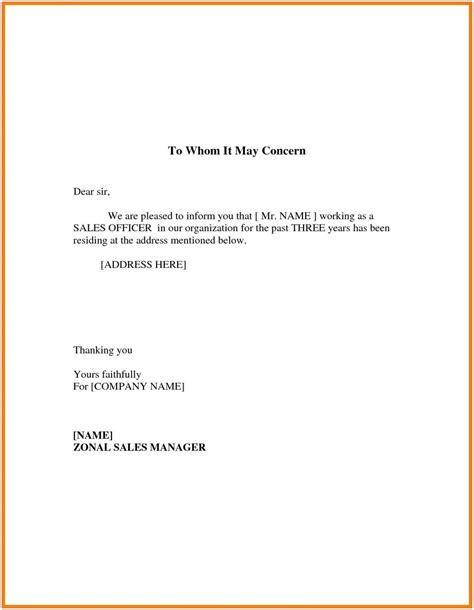 address verification letter   verify sample
