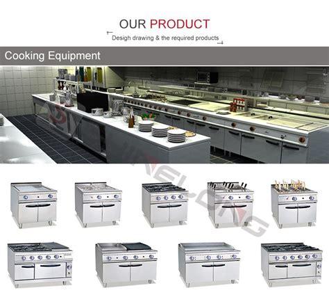 equipement cuisine commercial eau az solution industrielle hôtel banquet restauration