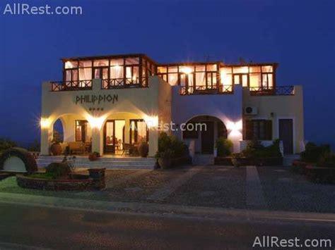 Pictures Of Philippion Villas 4