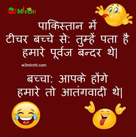 pakistan funny joke  hindi ha ha pinterest funny