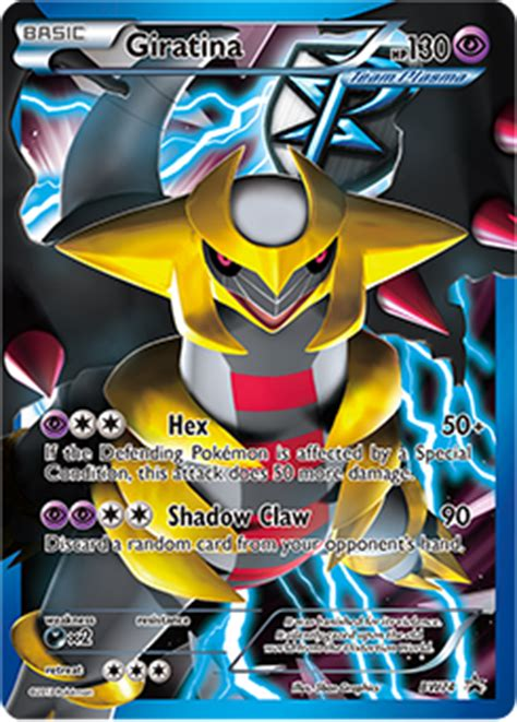 You can't have more than 1 card with the same name in your deck. Giratina | BW—Promo | TCG Card Database | Pokemon.com