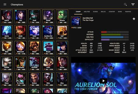 app platform for league of legends apk for windows phone android and apps