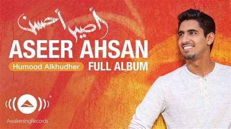 Aseer Ahsan (full Album)