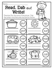 Kindergarten Morning Work Word