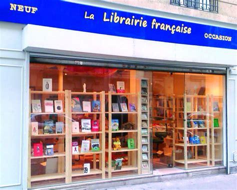 Librerie Religiose Roma Magagins Librairie Fran 231 Aise