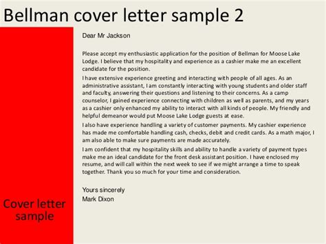 maintenance electrician cover letter bellman cover letter