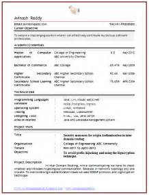 resume format for freshers computer engineers pdf professional curriculum vitae resume template for all job seekers excellent exle of a