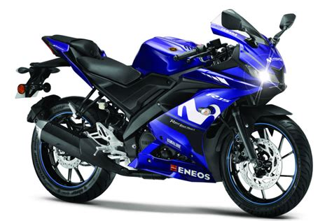 Yamaha R15 V3 by Yamaha Launches R15 V3 0 Motogp Limited Edition In India