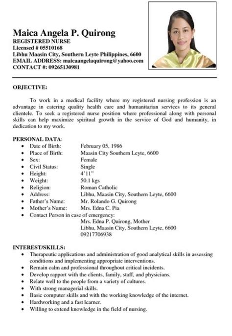basic resume examples philippines  resume examples
