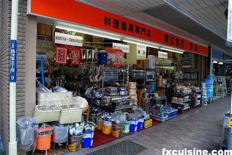 kitchen accessories shops kitchen design remarkable kitchenware shops kitchen 2149