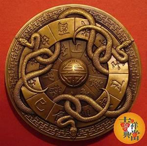 China Coins: 2013 New Century Snake Dance China Coin / Medal