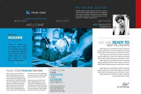 technology brochures sample templates