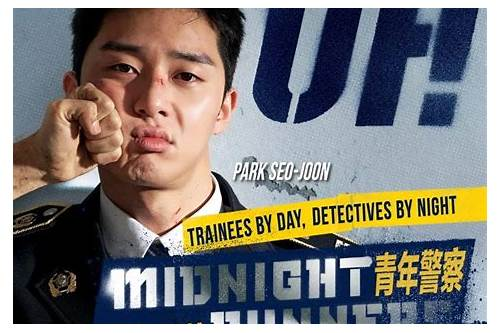 midnight runners 2017 download
