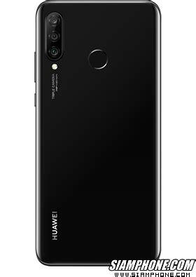 Huawei Nova 4e สมาร์ทโฟน หน้าจอ 6.15 นิ้ว Hisilicon Kirin