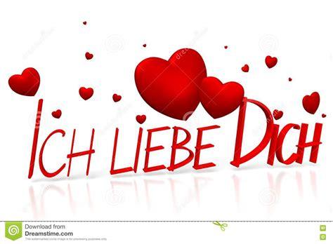 ich liebe dich  love  german stock illustration