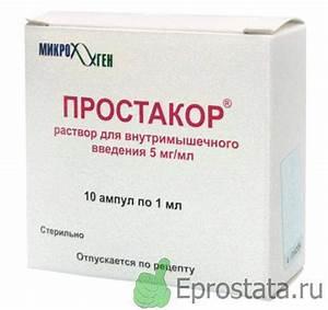 Препараты применяемые для лечения аденомы простаты