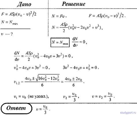 2.5. определение скорости ветра по карте приземного барического поля