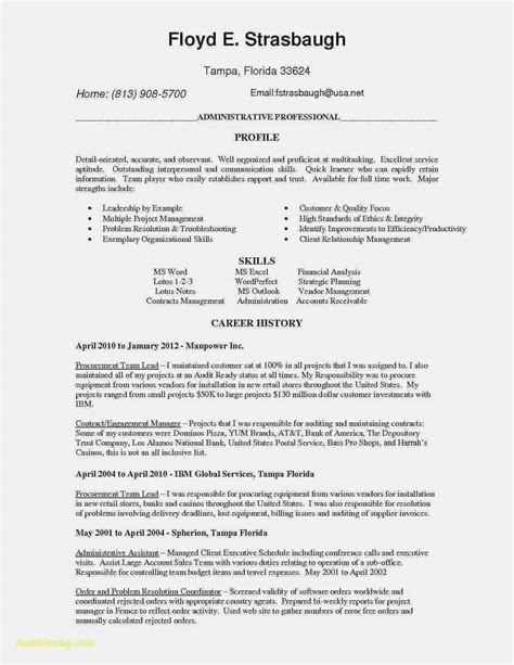 collection  sales letter template picture