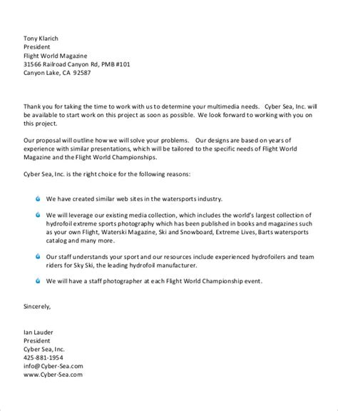 sample business letters    premium